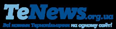 Новини Тернопільщини